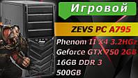 Крутой Игровой ПК ZEVS PC A795 Phenom II X4 +GTX 750TI 2GB + ИГРЫ!