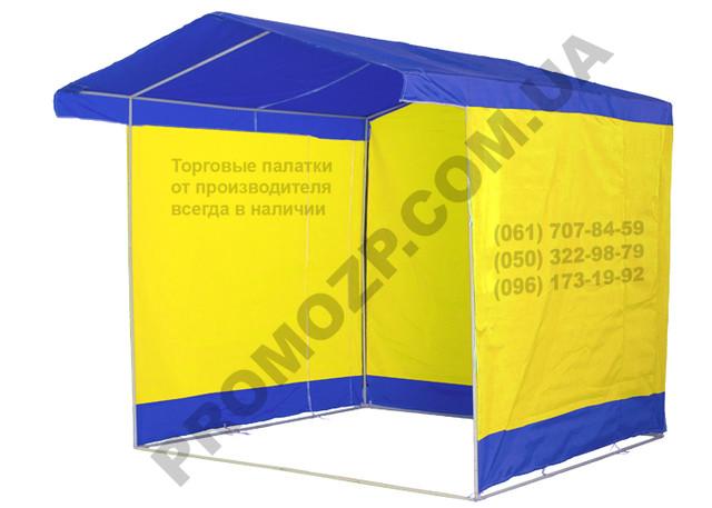 Палатка торговая 3х2 не протекающая. Купить недорого торговую палатку с непротекающую Запорожье