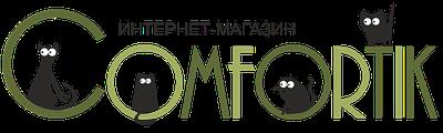 Интернет-магазин COMFORTIK