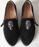 Женские стильные замшевые слипоны в стиле Philipp Plein! обувь, туфли, слиперы Филипп Плэйн