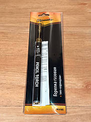 Газовая горелка карандаш Sparta 914105