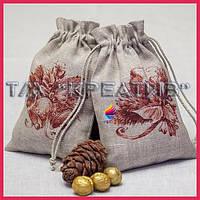 Подарочные мешочки брендированые (под заказ от 100-500 шт.)
