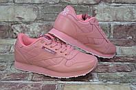 Стильные женские демисезонные кроссовки Reebok Classic Рибок