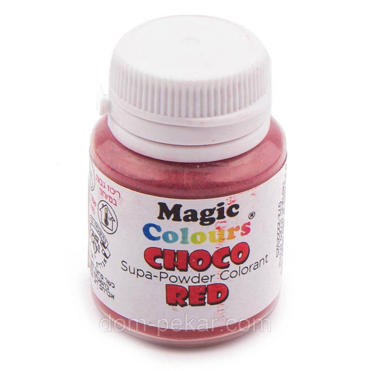 Краситель-пигмент для шоколада Magic Colours Красный, 5 г