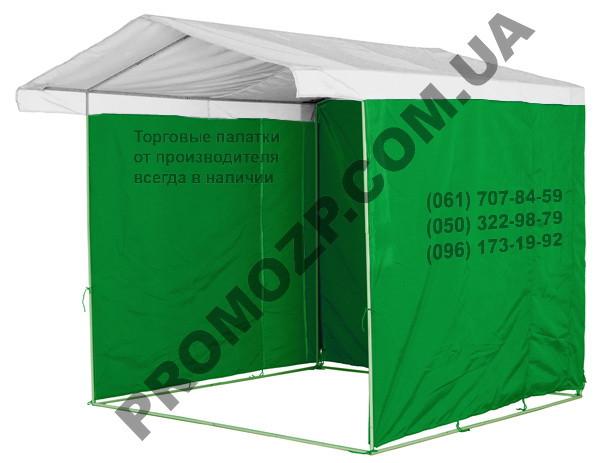 Торговая палатка Люкс с доставкой в Полтаву. Купить палатку для торговли в Полтаве недорого. Палатка торговая опт.