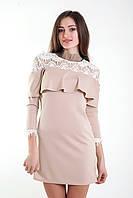 XS-XXL / Коктельное  трикотажное платье Verona, бежевый XS