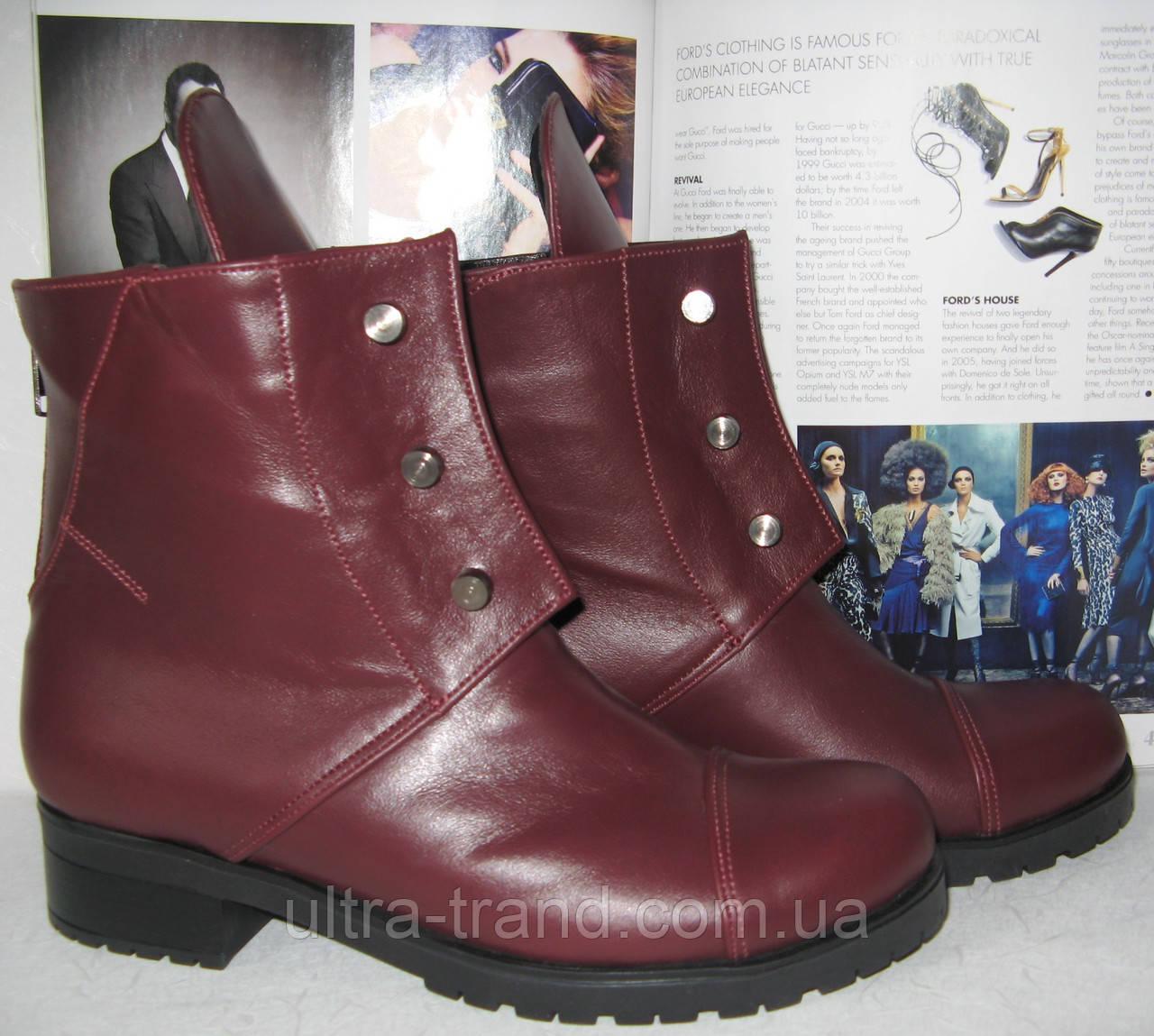 Кожаные женские зимние ботинки Hermes болты цвет марсала