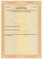 Регистрация СПД в городах Донецкой области