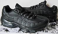 Мужские черные кроссовки в стиле Nike Air max 95