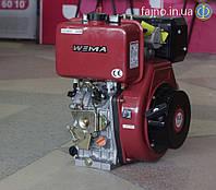 Дизельный двигатель Weima WM188FBE (12,0 л.с., эл. старт,  шпонка, шлицы), фото 1