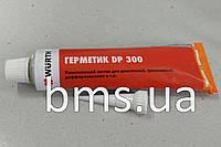 Герметик DP-300 85g