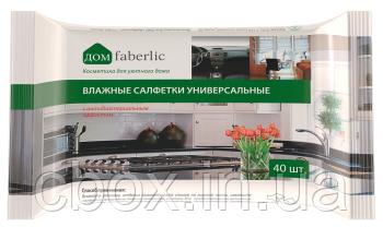 Влажные салфетки универсальные с антибактериальным компонентом, Faberlic, Фаберлик Дом, 40 шт, 11127