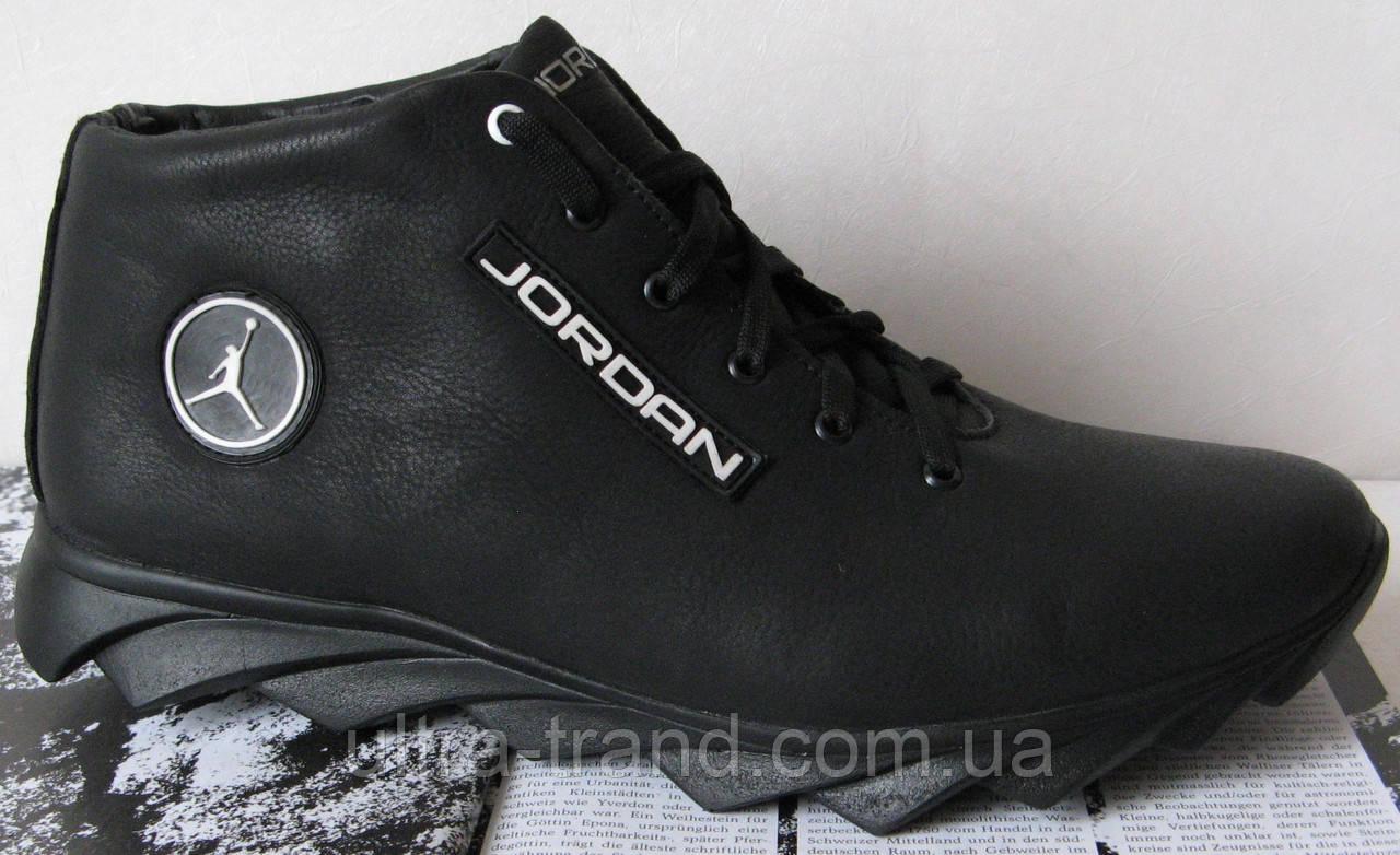 Зимние мужские кожаные кроссовки  Jordan