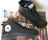 Converse All star! Черные кожаные кеды для мальчиков и девочек унисекс