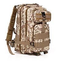 Рюкзак тактический Tasmanian Tiger Trojan