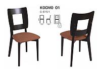 Стул «Космо 01» C-615.1(розбірний) Мелитополь Мебель