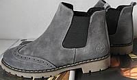 Женские замшевые ботинки в стиле Timberland весна осень серого цвета