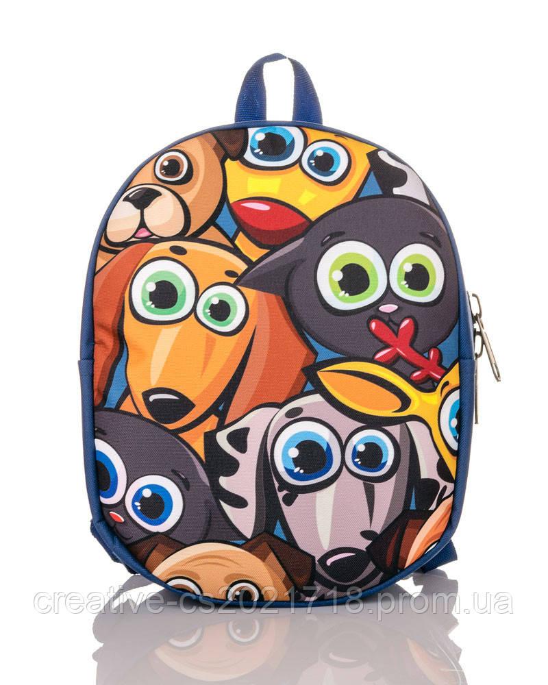 Детский рюкзачок Kiddi (собачки, синий рюкзак)