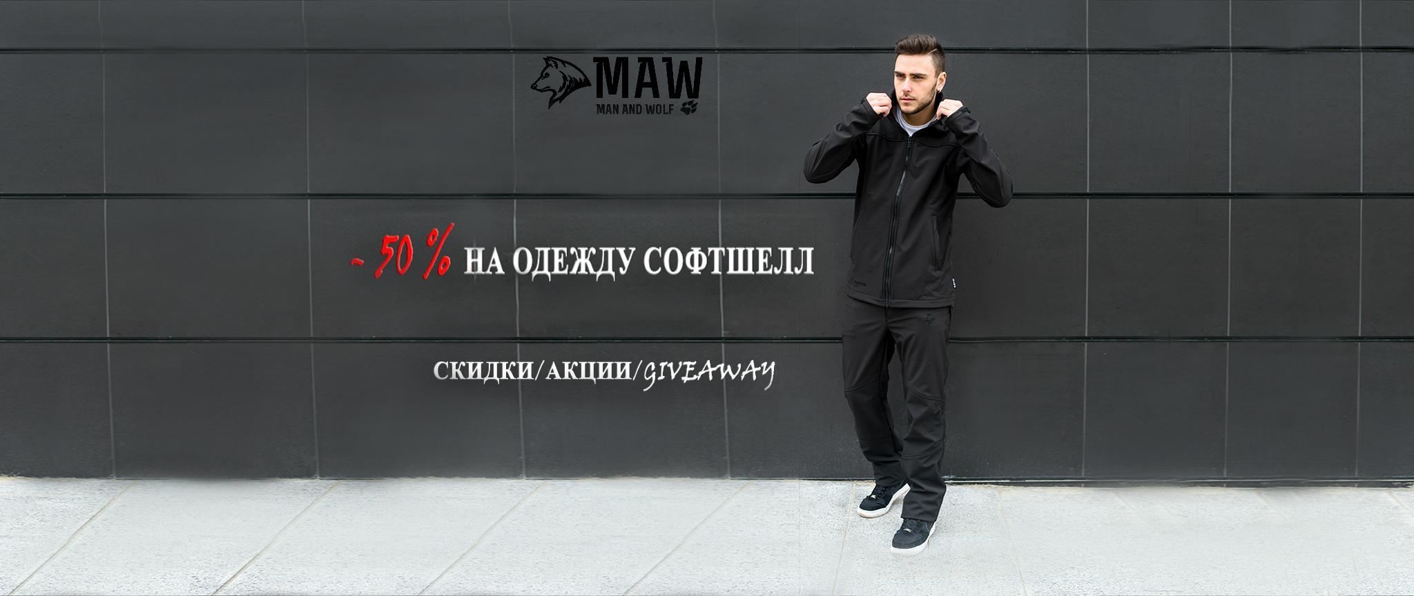 77c96eddb Куртки мужские демисезонные производителя - лучшая цена интернет ...