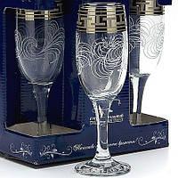 """Набор бокалов для шампанского 190 мл GE01-419 рисунок """"Греческий узор"""" 6 шт."""
