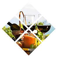 """Оригинальная 4х-модульная картина ромб """"Вино и фрукты"""""""