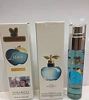 Мини парфюм женский с феромонами Nina Ricci Luna (Нина Риччи Луна) 45 мл
