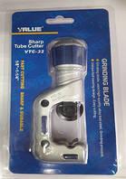 Труборез Value VTC - 32