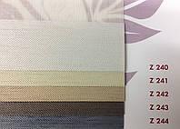 Рулонні штори. Категорія Z 200