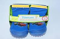 Пинетки-носочки Tom.m для мальчика, р. 4(12 мес), 6(18 мес), 8(24 мес)