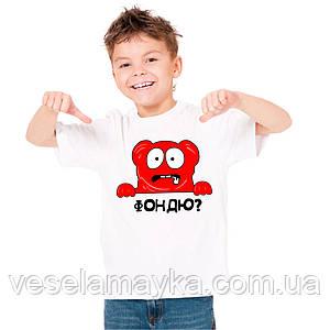 Детская футболка Фондю? (Желейный медведь Валерка)