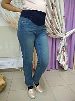 Джинсы для беременных ДЕЛОВАЯ МАМА (синий, размер XL)