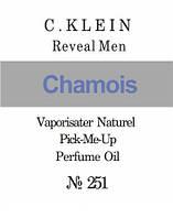 Масляная парфюмерия на разлив для мужчин 251 «Reveal Men Calvin Klein»