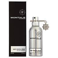 Montale   Sweet Oriental Dream 50ml  парфюмированная вода (оригинал)