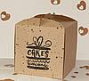 Коробка для торта 25см х 25см х 30см