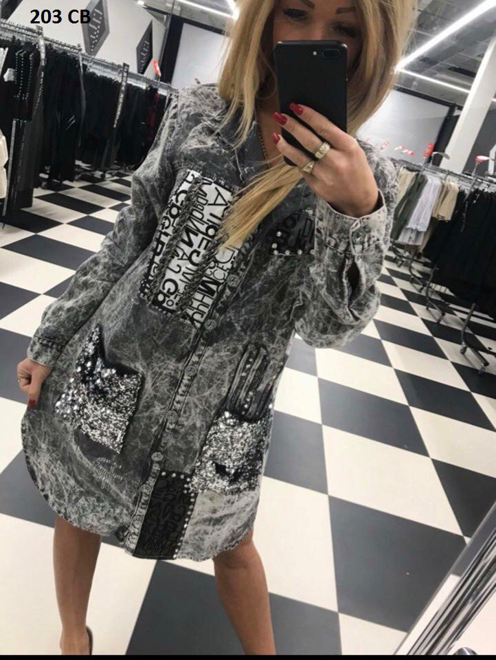 Рубашка варенка 203 СВ - Оптовый Интернет-магазин