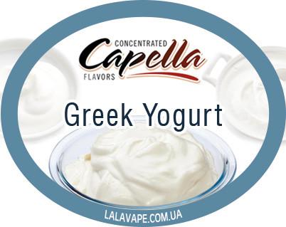Ароматизатор Capella Greek Yogurt (Греческий йогурт)