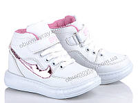 Детские высокие кроссовки для девочек от фирмы BBT (рр.с 26 по 31 ).