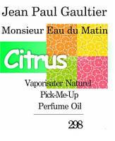 Масляные Духи «Monsieur Eau du Matin JPG»