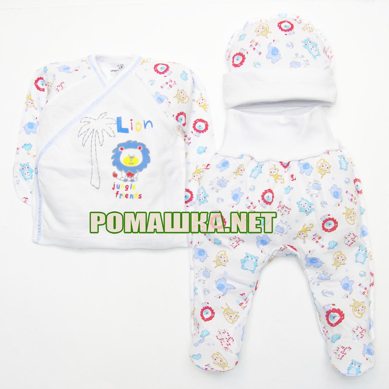 e287cc667572c Костюмчик (комплект) на выписку р. 56 для новорожденного летний ткань КУЛИР -ПИНЬЕ