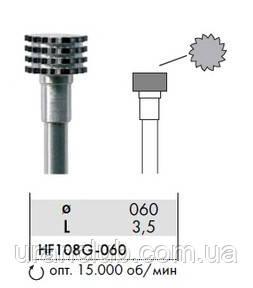 HF108G-060 Фреза твердосплавная зуботехническая