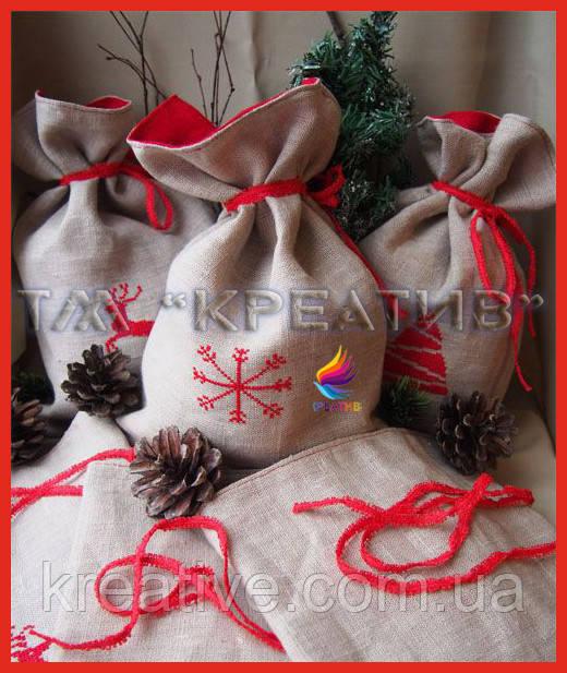Мешочки декоративные упаковочные с вашим логотипом (под заказ от 100-500 шт.)