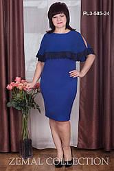 Женское платье с перелиной и кружевом синее большие размеры