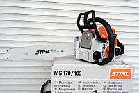 Бензопила STIHL MS 180 + цеп