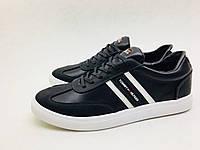 Мужские кроссовки Tommy Hilfiger черно-белые