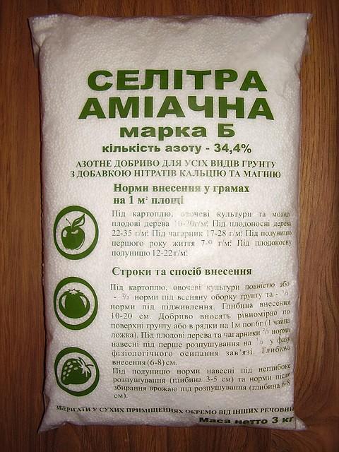 стоимость 1 тонны аммиачной селитры