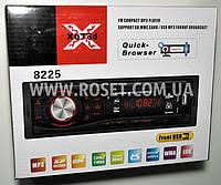 Магнитола автомобильная Sony X-Pod 8225 - купить Киев, фото 1