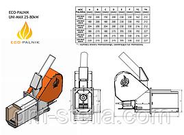 Пеллетная горелка 80 кВт Eco-Palnik серия UNI-MAX (Польша), фото 3