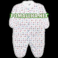 Человечек для новорожденного р. 56 тонкий ткань КУЛИР-ПИНЬЕ 100% хлопок 3980 Белый