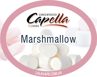 Ароматизатор Capella Marshmallow (Зефирки)