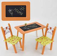 Детский столик с двумя стульчиками С 024 Зайчик